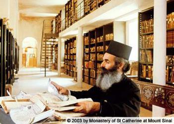 Μοναστηριακές βιβλιοθήκες