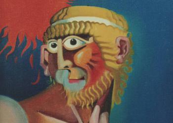 Οδυσσέας Ι