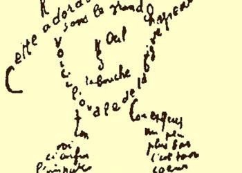 Καλλιγράφημα Ι